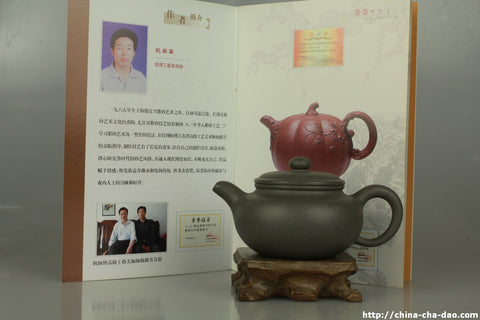 "Yixing Zisha ""Ben Shan Lu Ni"" Clay Teapot 180ml #245 China Cha Dao 