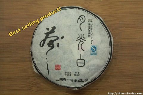 "2009 ""Moon Light White"" Yunnan Raw Puer Tea 100g"