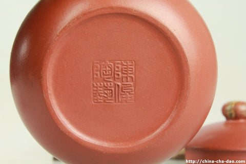 Yixing Zisha Clay Teapot 220ml #258. China Cha Dao | The Choice of your tea! http://china-cha-dao.com