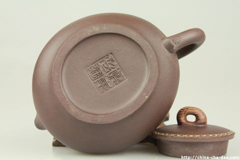 Yixing Zisha Clay Teapot 180ml #274. China Cha Dao | The Choice of your tea! http://china-cha-dao.com