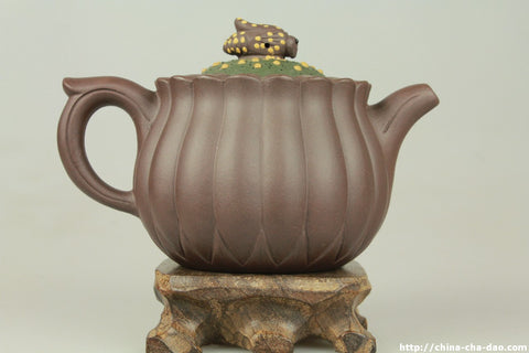 Yixing Zisha Teapot 280ml #271 China Cha Dao | The Choice of your Chinese tea! http://china-cha-dao.com