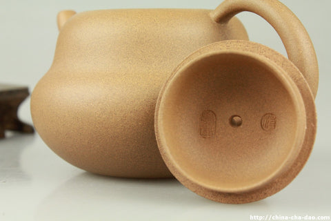 "Yixing Zisha Duan Ni Clay ""Xi Shi"" Teapot 270ml #281 China Cha Dao 