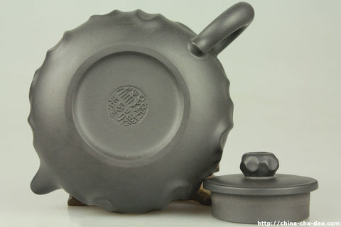 "Yixing Zisha Duan Ni Clay ""Xi Shi"" Teapot 200ml #287 China Cha Dao 