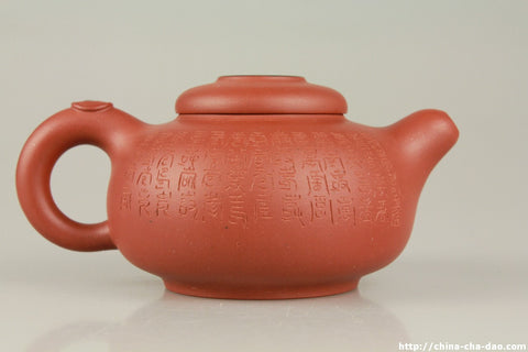 Yixing Zisha Clay Teapot 170ml #278. China Cha Dao | The Choice of your tea! http://china-cha-dao.com