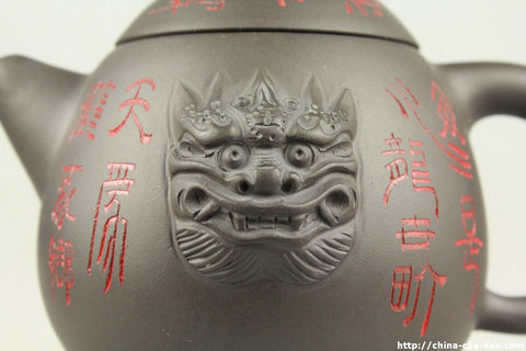 "Yixing Zisha Premium Black Clay Teapot ""Conquer The World"" #293. http:china-cha-dao.com"