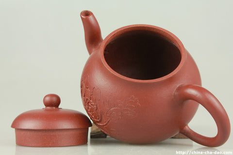 "Yixing Zisha ""Da Hong Pao"" Clay Teapot #284 http://china-cha-dao.com"
