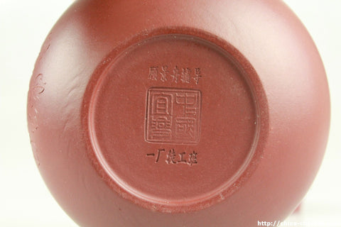 "Yixing Zisha ""Da Hong Pao"" Clay Teapot #282 http://china-cha-dao.com"