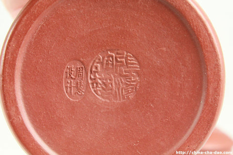 Yixing Zisha Clay Teapot #290 http://china-cha-dao.com