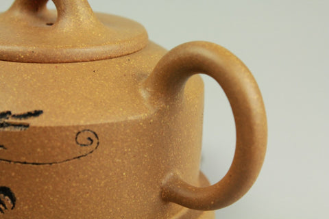 "Yixing Zisha Duan Ni Clay Teapot ""Wu Cai"" 230ml #294 http://china-cha-dao.com"