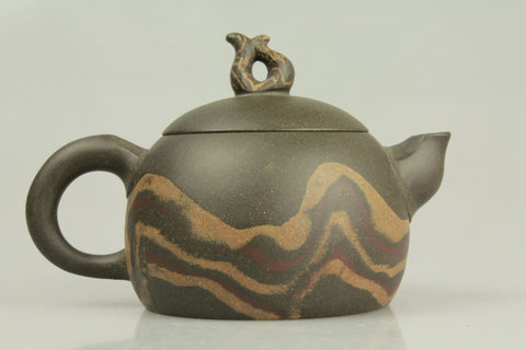 Yixing Zisha Clay Teapot 200ml #296. http://china-cha-dao.com