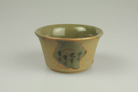 Chinese Porcelain Gongfu Teacup 55ml #0188. http://china-cha-dao.com