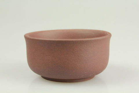 Yixing Zisha Purple Clay Gongfu Teacup *2 Cup Set* 2 x 60ml #0118a http://china-cha-dao.com