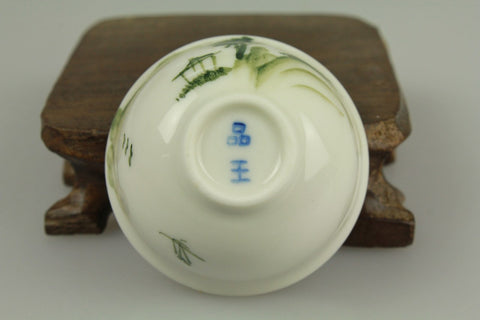 Chinese Porcelain Gongfu Teacup *8 Cup Set* 8 x 35ml #0075