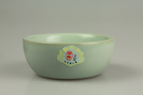 Ru Kiln Celeste Celadon Teacup 60ml #0162. http://china-cha-dao.com