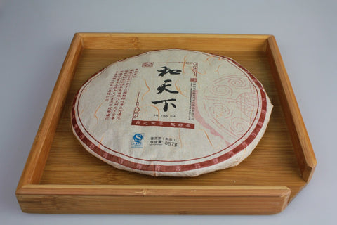Bamboo Puerh Tea Tray * Tea Inspection Tray