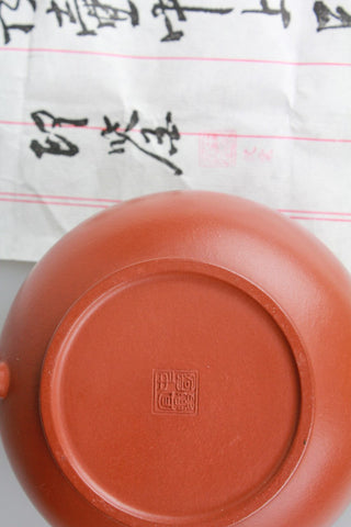 "Yixing Zisha ""Zhu Ni Clay"" Teapot 230ml #306. http://china-cha-dao.com"