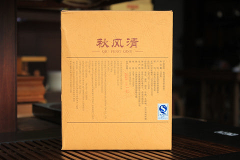"2012 Douji ""Fresh Autumn"" Ripe Puerh Tea (Loose Leaf) http://china-cha-dao.com"