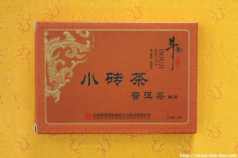 "2013 Douji ""Mini Ripe Puerh Brick"" (Travel Tea) 90g"