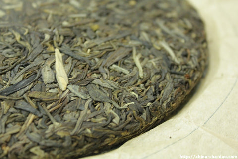 "2013 Douji ""The Wind of Mist"" Raw Puerh Tea Iron Cake 357g"