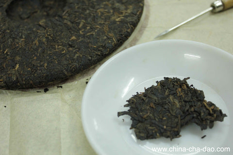 "2013 Douji ""Peace World"" Ripe Puerh Tea Cake 357g"