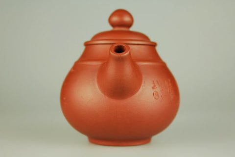 Yixing Zisha Clay Teapot. China Cha Dao | The Choice of your tea! http://china-cha-dao.com