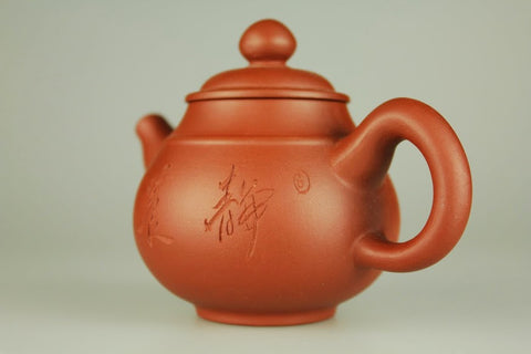 Yixing Zisha Red Clay Teapot 180ml #307