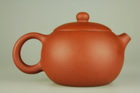 "Yixing Zisha ""The Luck""Red Clay Teapot 210ml #308"