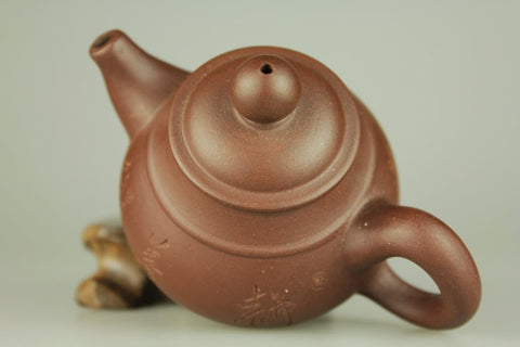 Yixing Zisha Clay Teapot 180ml #310