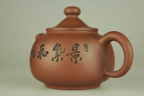 Yixing Zisha Clay Teapot 200ml #311