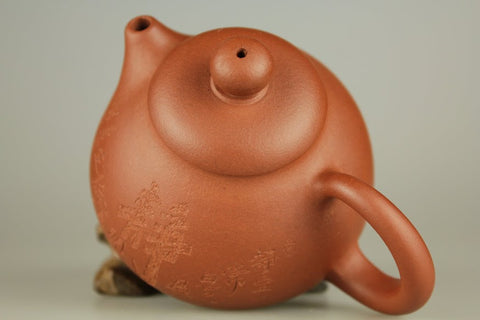 Yixing Zisha Clay Teapot 230ml #325