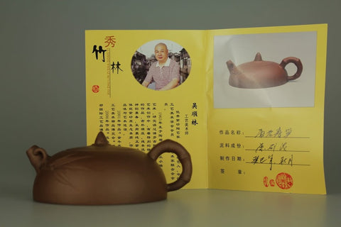 Yixing Zisha Clay Teapot 170ml #329