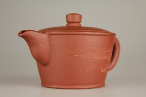 Copy of Yixing Zisha Clay Teapot 150ml #337