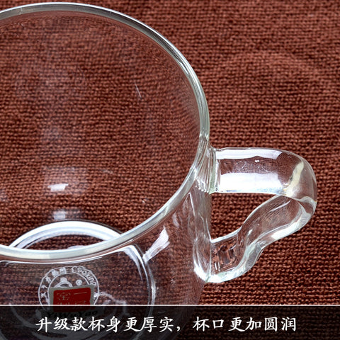 Clear Glass Tea Mug with Filter 250ml FH-369 #0001. http://china-cha-dao.com