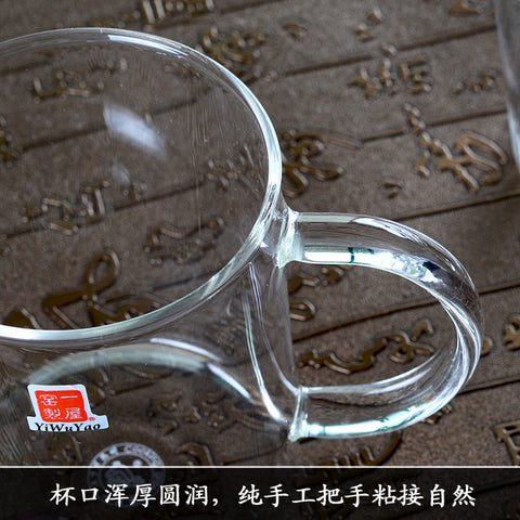 Clear Glass Tea Mug with Lid & Filter 360ml FH-399 #0021. http://china-cha-dao.com