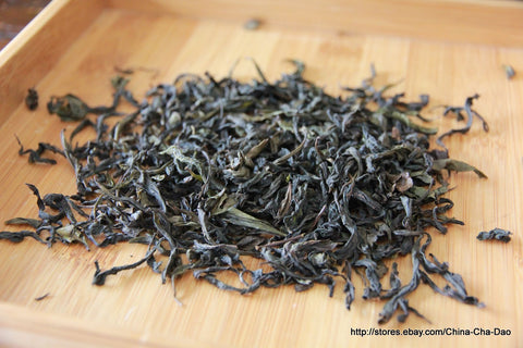 "Premium AAA+ ""The Golden Key"" Wuyi Mountain Oolong Tea"