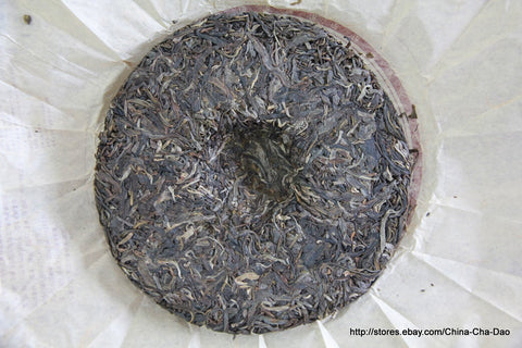 "Douji ""Yu Dou"" Raw Puerh Tea Cake.  2008 China (Shanghai) International Tea Expo Gold Award Tea. http://china-cha-dao.com"