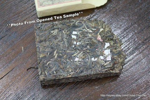 2010 Douji  Xiang Dou Brick Raw Puerh Tea Brick 250g Won 2009 China Shanghai International Tea Expo Gold Award