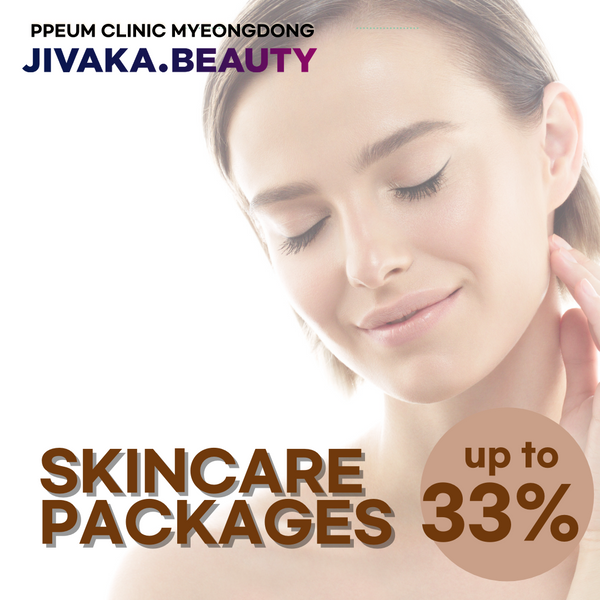 [April Promotion] Skincare Package