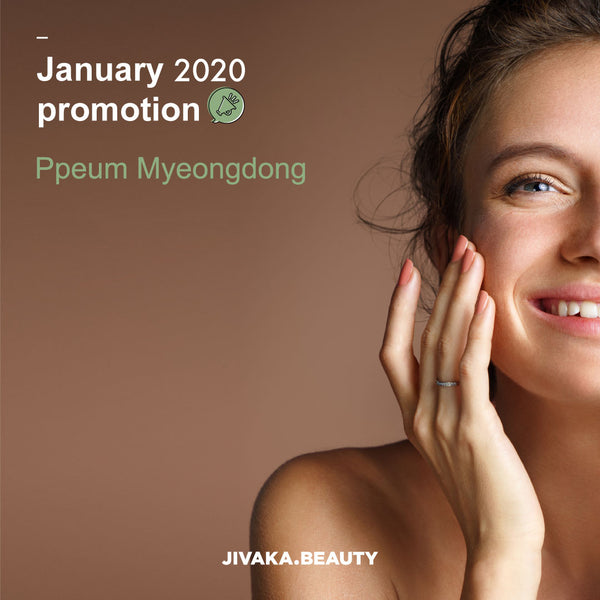 January Promotion - Ppeum Myeongdong