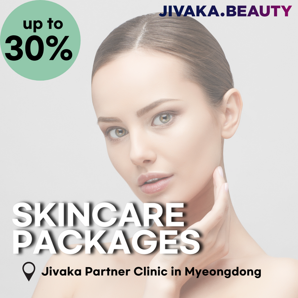 [SALE] Skincare Package only for January 2021