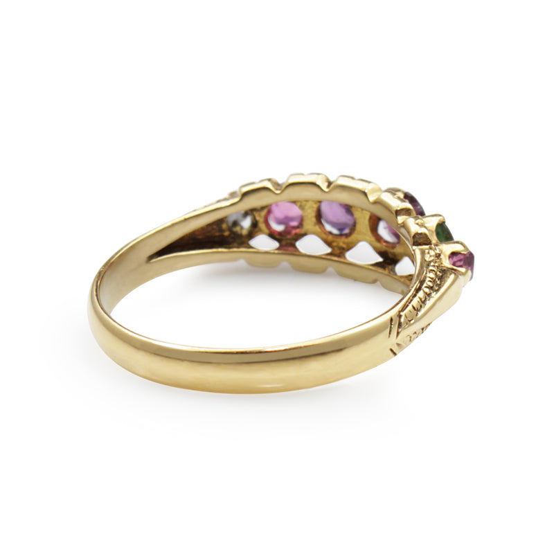 18ct Yellow Gold Antique 'Regard' Ring