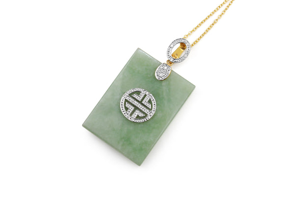 14ct Yellow and White Gold Jade and Diamond Necklace