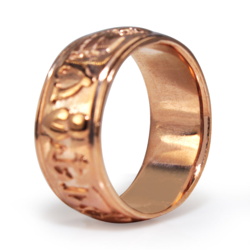 9ct Rose Gold New Masonic Ring
