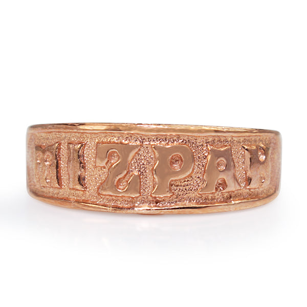 9ct Rose Gold New MIZPAH Ring