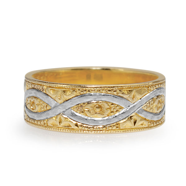 18ct Yellow and White Gold Vintage Band