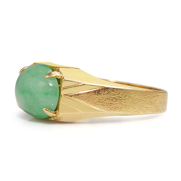 14ct Yellow Gold Jade Ring