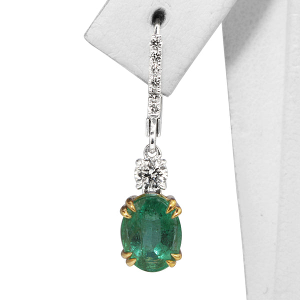 18ct Yellow and White Gold Emerald and Diamond Drop Earrings