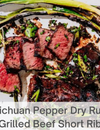 Sichuan Pepper Dry Rub Grilled Beef Short Rib