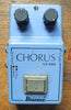 Ibanez Chorus CS-505 Pedal (Made in Japan)