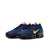 NIKE <BR> AIR VAPORMAX FLYKNIT 3 (DEEP ROYAL BLUE/LEMON VENOM)